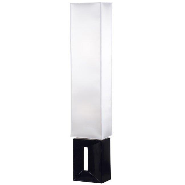 Niche Floor Lamp (Black)