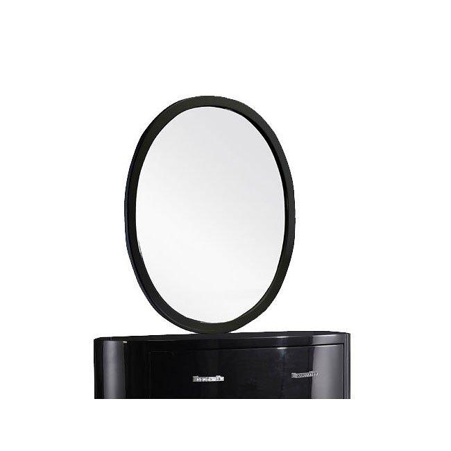 Zoe Mirror (Black)