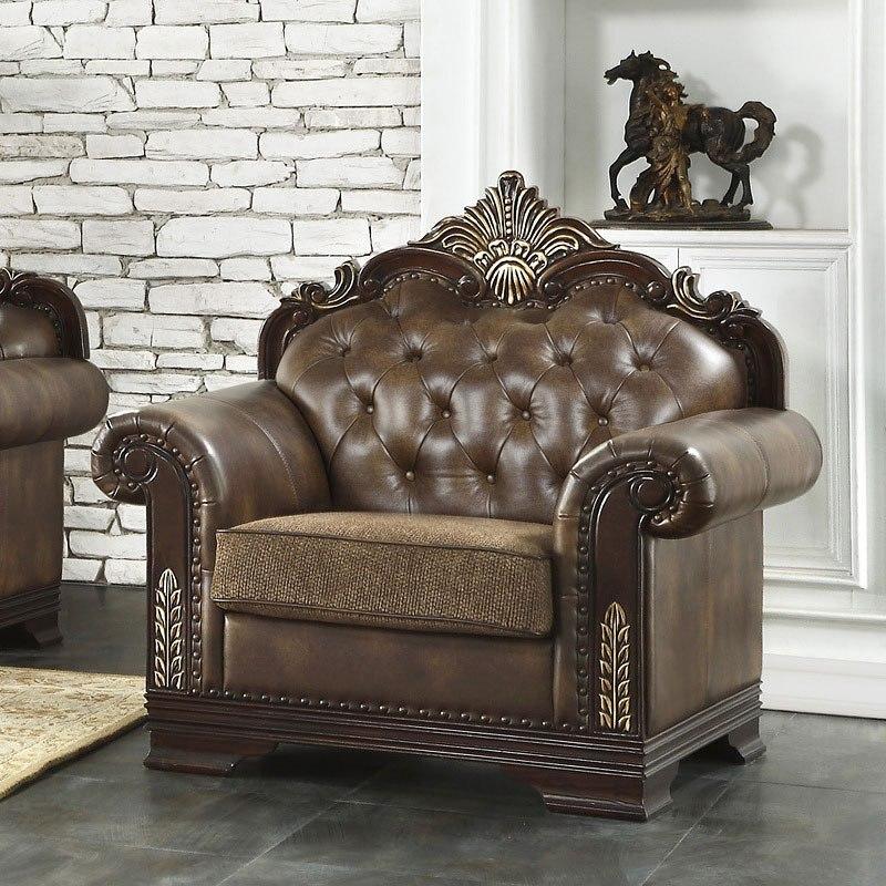 Croydon Living Room Set Homelegance Furniture Cart