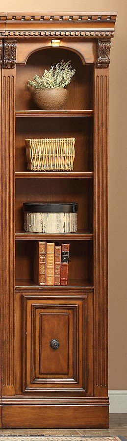 Huntington 21 Inch Open Top Bookcase